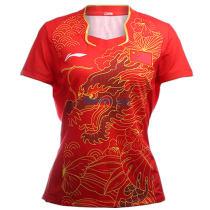 李宁2016里约奥运乒乓球龙服 AAYL128-1 女款乒乓球服 红色款