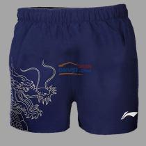 李宁男款2016里约奥运乒乓球龙头短裤 AAPL113-2 乒乓球短裤 藏蓝色款