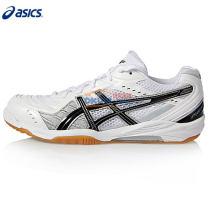 ASICS愛世克斯亞瑟士 TPA328-0190 專業乒乓球鞋運動鞋