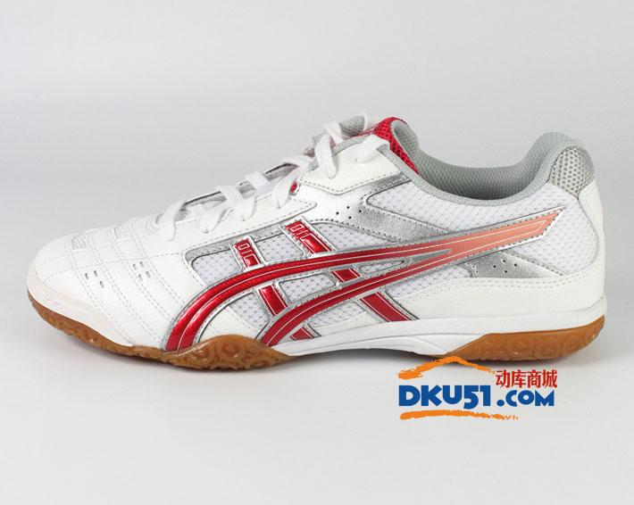 Asics亚瑟士爱世克私 TPA332 新轻快王 乒乓球鞋运动鞋(红色)