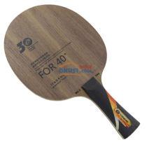 銀河MC-2 Pro 30 周年紀念款乒乓球拍底板(新款金色尾標 省隊專用)
