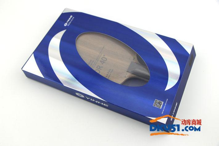 银河MC-2 Pro 30周年纪念款乒乓球拍底板(1030支,限量销售)