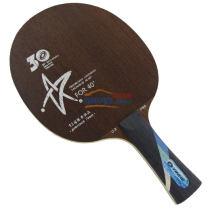 銀河U2 PRO 30周年紀念款乒乓球拍底板(U2雞翅木)