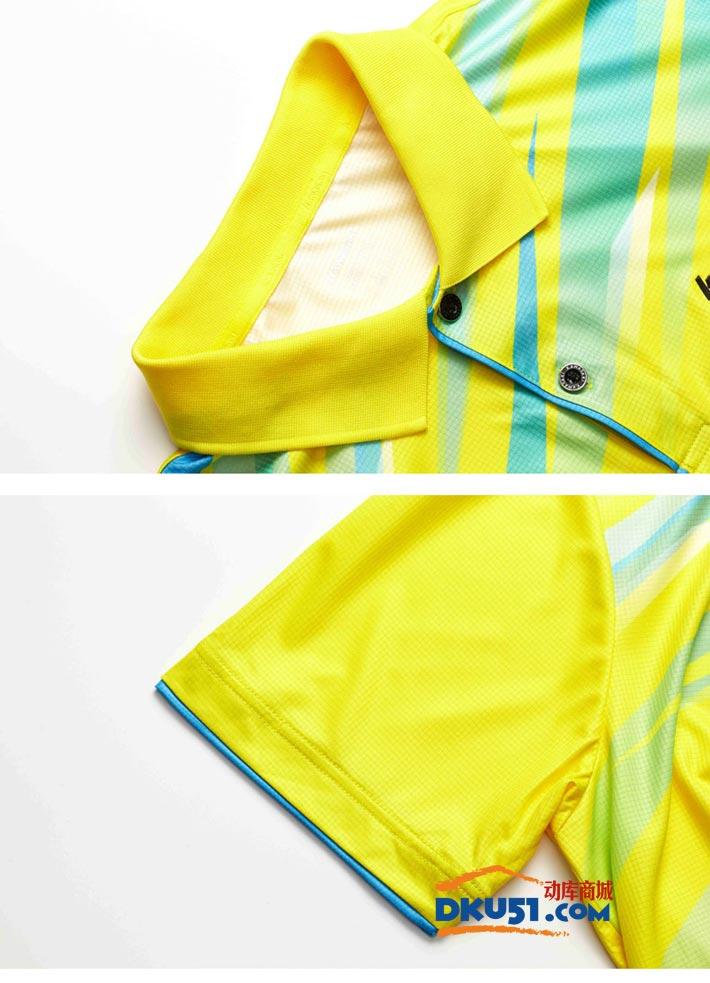 kawasaki川崎 ST-16101(男款)羽毛球服 运动T恤