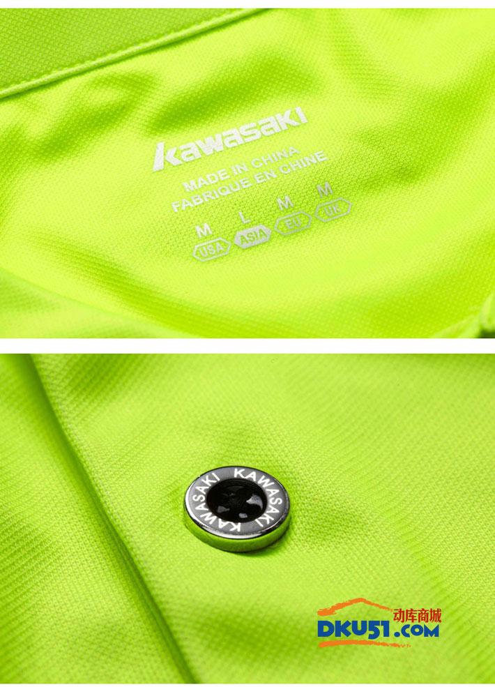 川崎 kawasaki ST-16110 男款羽毛球服上衣 運動T恤(柔軟舒適)