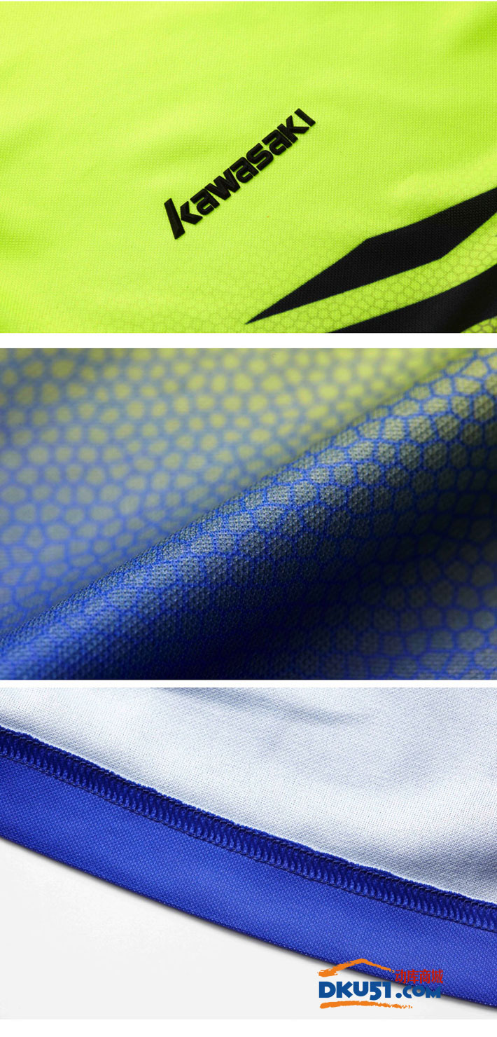 川崎 kawasaki ST-16110 男款羽毛球服上衣 运动T恤(柔软舒适)