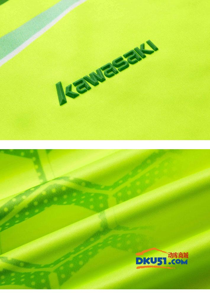 kawasaki川崎 ST-16111 男款圆领羽毛球服短袖