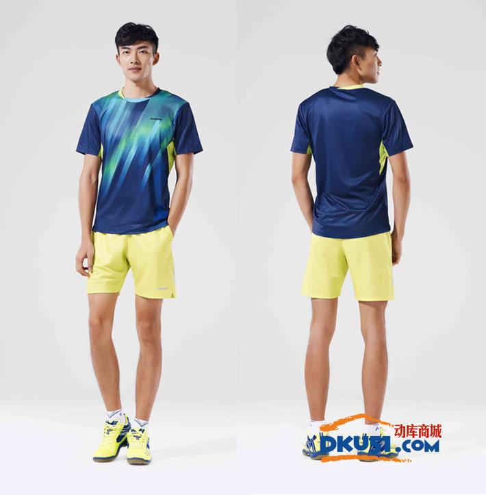 kawasaki川崎 ST-16125 圆领短袖羽毛球服 运动T恤(轻薄 透气)