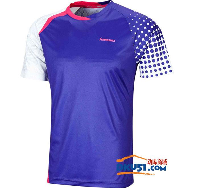 kawasaki川崎 ST-16162 圆领短袖羽毛球服 运动T恤(轻薄 透气)
