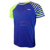 李寧LINING AAYL117-1 16年新款羽毛球服上衣(藍色款)