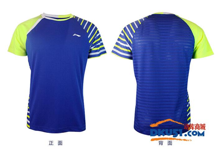 李宁LINING AAYL117-1 16年新款羽毛球服上衣(蓝色款)