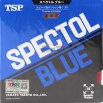 TSP大和20102 SPECTOL BLUE 40+新球 乒乓球生胶套胶(蓝海绵)