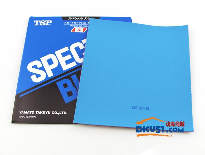 TSP大和20102 SPECTOL BLUE 40+新球 乒乓球生膠套膠(藍海綿)