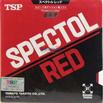 TSP大和20092 SPECTOL RED 40+新球 乒乓球生胶套胶(红海绵)