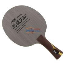NITTAKU 尼塔古马龙5 馬龍5 FIVE NE-6140 限量纯木乒乓球拍底板