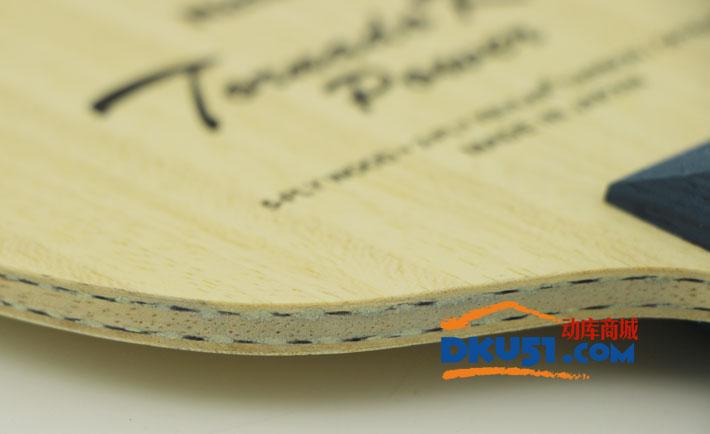 NITTAKU尼塔库 TORNADO KING POWER NE-0411 内置芳碳乒乓球底板