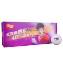 红双喜赛顶一星40+乒乓球(十只装)(目前世界上更圆的乒乓球)
