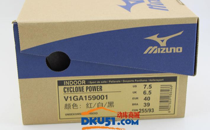 MIZUNO美津浓 V1GA159008 综合乒乓球鞋 红黑款(透气舒适 高性价比)