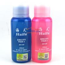 海夫 藍鯨2系列 乒乓球膠水粘合劑 有機膠水250ml