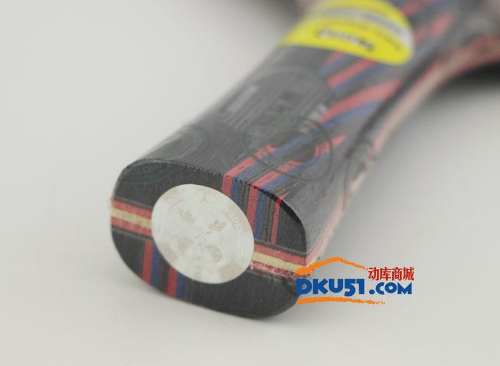 斯帝卡红黑碳王7.6 WRB乒乓底板 空心柄 红黑碳王鼻祖