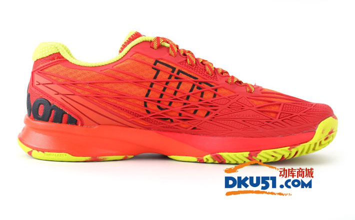 Wilson威爾勝 KAOS WRS321210 2016新款男式網球運動鞋