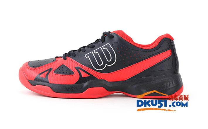 维尔胜WILSON PUSH EVO男式网球鞋 WRS320670