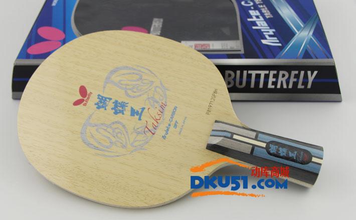 蝴蝶新蝴蝶王23450 Butterfly KOCHOOH乒乓底板 蝴蝶王