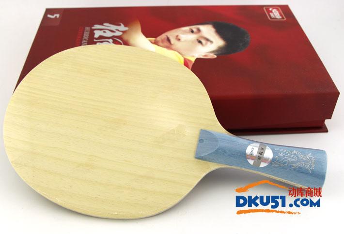 红双喜新版狂飙龙5 Hurricane Long V乒乓球底板,传奇还在续写