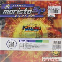 NITTAKU尼塔庫莫里史特MORISTO SP NR-8670伊藤美誠乒乓生膠套膠