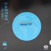 银河 地球2 Earth II 粘性乒乓球反胶套胶(柔和手感,控制优先)