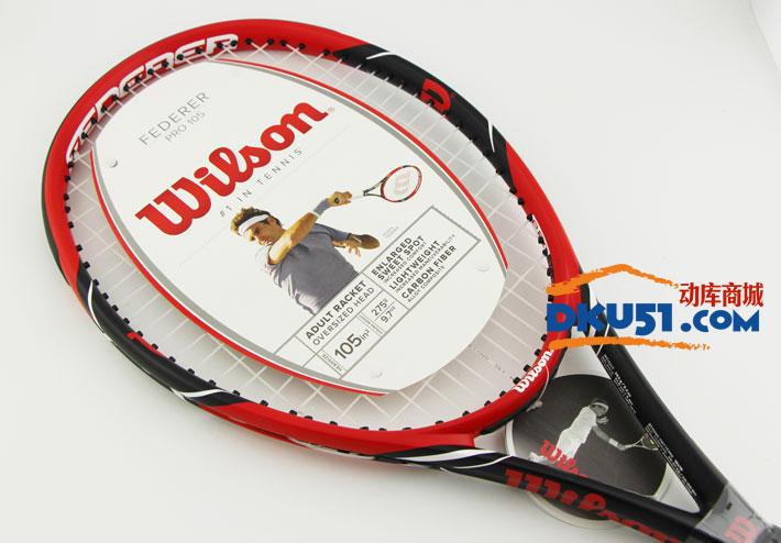Wilson維爾勝 Federer pro 105 網球拍 2016新品 全碳素初學進階拍