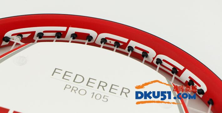 Wilson维尔胜 Federer pro 105 网球拍 2016新品 全碳素初学进阶拍
