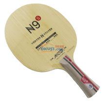 银河N9S 五层纯木 专业乒乓球底板(N9升级版)