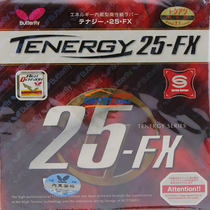 蝴蝶T25FX TENERGY 25-FX(05910)反膠套膠(近臺快攻型)