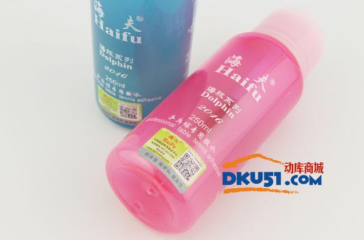 海夫海豚胶水 250ML 250毫升小瓶专业乒乓球专用有机胶水
