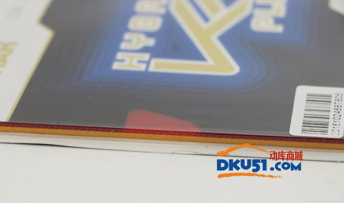 挺拔蓝K1 PLUS乒乓球拍套胶(红K1升级版 加硬更适合正手)
