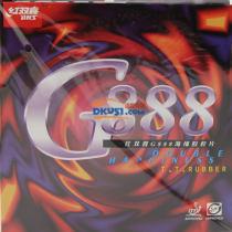 紅雙喜G888乒乓球反膠套膠 擅長中遠臺的弧圈套膠(狂飆3前身)