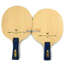 LOKI雷神 迅猛V5(VIOLENT 5)五层纯木乒乓球拍底板(练球利器 超高性价比)