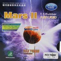 银河火星2代 火星二代MARS II 反胶套胶仿蝴蝶T64