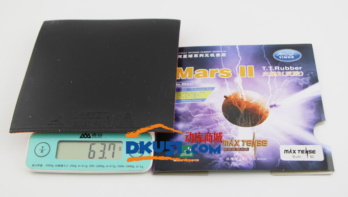 銀河火星2代 火星二代MARS II 反膠套膠 仿蝴蝶T64