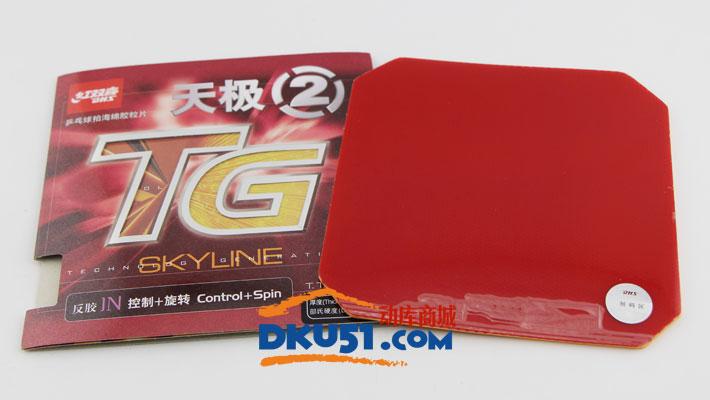 DHS红双喜 天极2天极二 TG2 乒乓球拍胶皮 反胶套胶