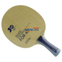 银河V14 V-14 PRO 新材料40+乒乓球底板(30周年纪念款)
