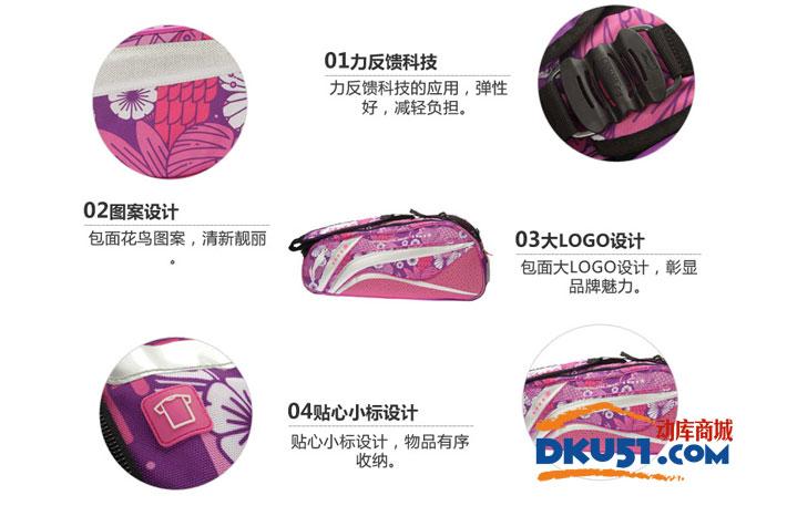 李宁 ABJL082-1 6只装羽毛球包(国家队款系列)