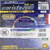 NITTAKU尼塔库 莫里史特 MORISTO M2000 NR-8689乒乓球套胶