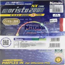 NITTAKU尼塔庫 莫里史特 MORISTO M2000 NR-8689乒乓球套膠