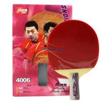 DHS红双喜 四星乒乓球拍 X4006双面反胶成品拍