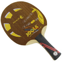 JOOLA 优拉火焰7 FLAME VII 全面型乒乓球拍底板 炭烧技术