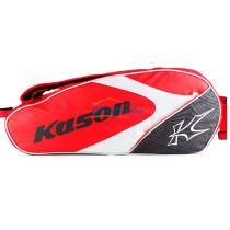 凯胜 FBJK016-1 六支装双肩羽毛球包 红色款