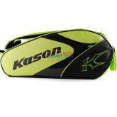 凯胜 FBJK016-3 六支装双肩羽毛球包 绿款