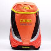 李宁ABSK348-2双肩背包羽毛球包(国家队赞助背包)